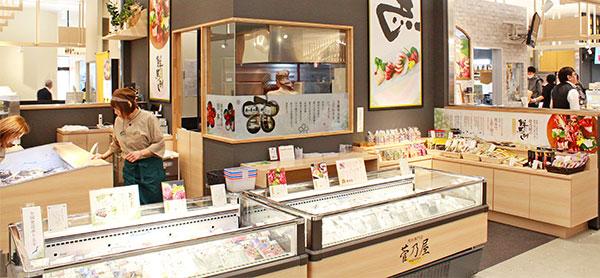 菅乃屋熊本駅店